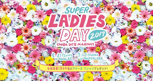 superladiesday